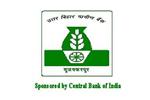 Uttar-Bihar-Gramin-Bank