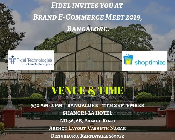 brand meet 2019