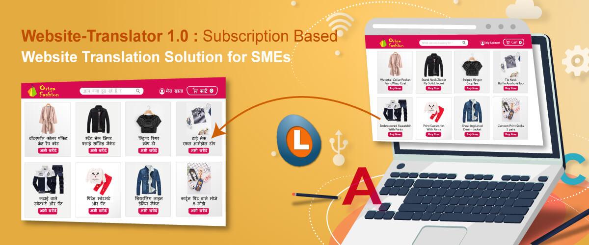 Website Translator 1.0 Subscription Based Website Translation Solution for SMEs