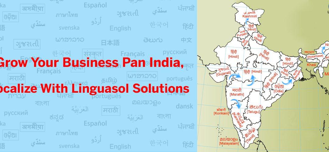 SME Across India